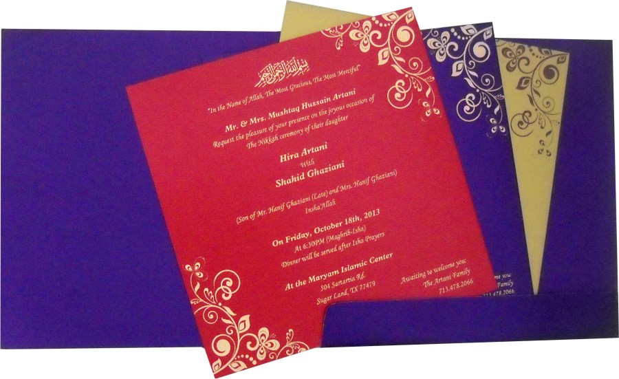 7 How Many To Order Wedding Invitation Cards