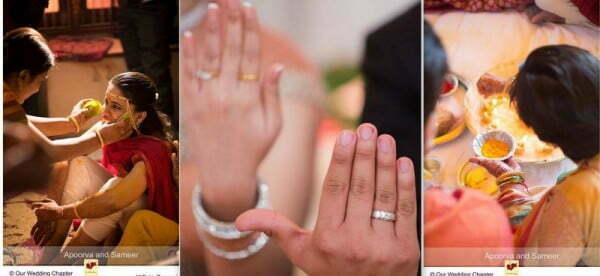 Marathi Wedding wedabout